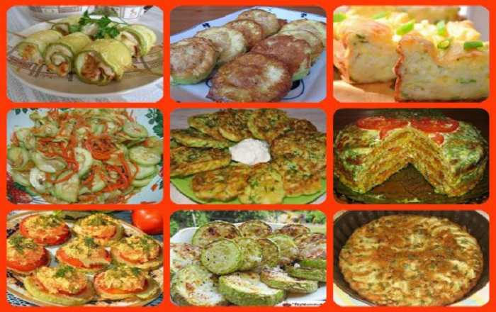 Подборка рецептов из кабачков
