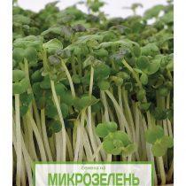 Семена на микрозелень «Горчица Сарептская»