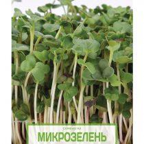 Семена на микрозелень «Редис»