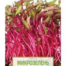 Семена на микрозелень «Свекла столовая»