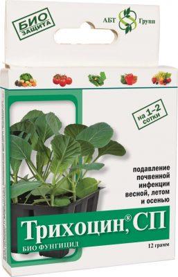 Биофунгицид «Трихоцин, СП»